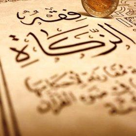 Allah dit (traduction rapprochée)